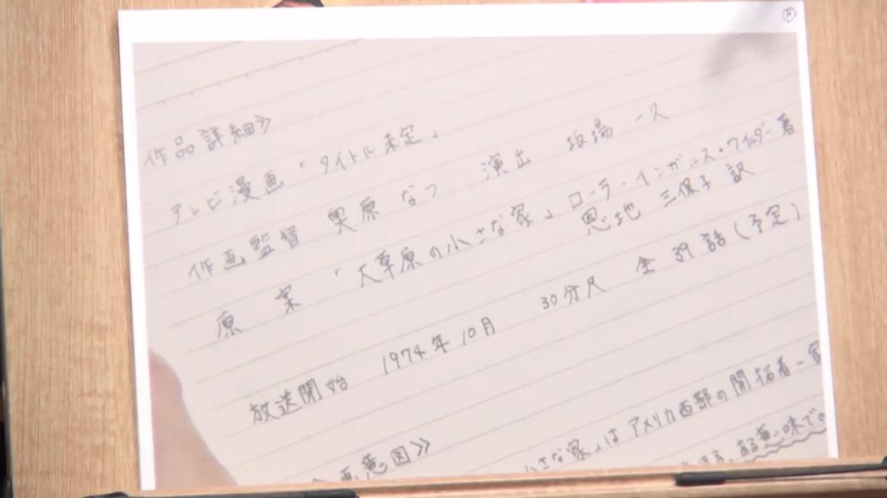 nico_190908_00823.jpg