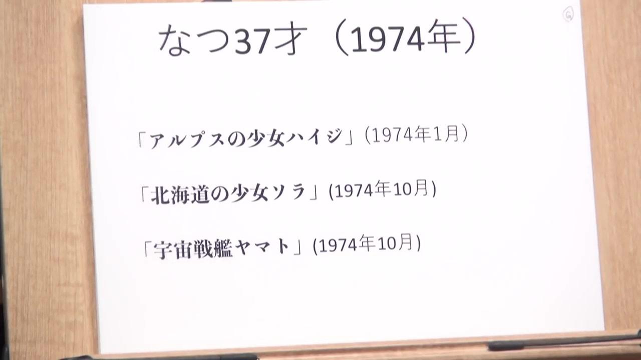 nico_190908_00935.jpg