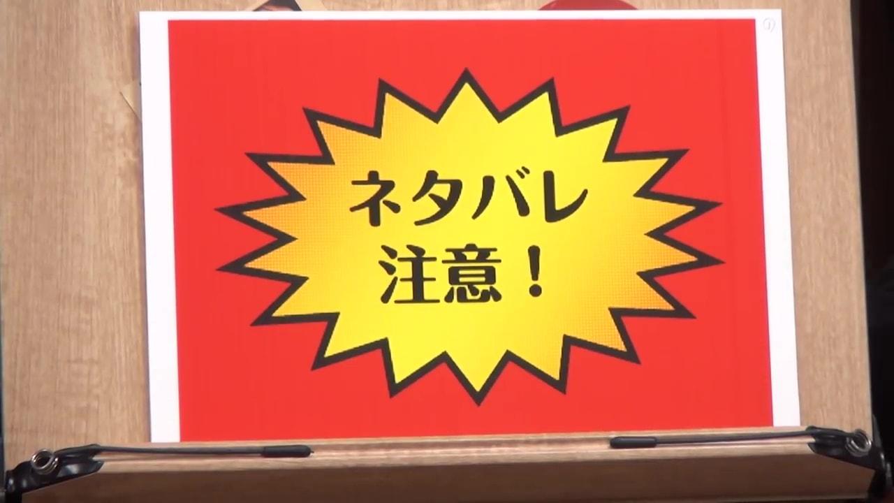 岡田斗司夫の毎日ブロマガ ジョーカー を見て落ち着かない人へ